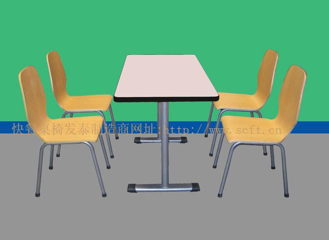 快餐店桌椅.曲木快餐桌椅.玻璃钢餐桌椅.火烧木餐桌椅.中式